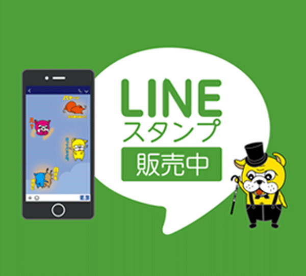 LINEスタンプ - One Do Group